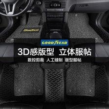 【固特异】双层全包围专车专用定制3D大包围五座脚垫【7系纹-黑色皮革+灰黑色丝圈】