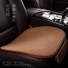 Karcle/卡客 颗粒绒座垫单片坐垫冬季毛绒保暖【可可棕 单座】