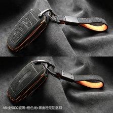 梵汐 意大利进口alcantara 翻毛皮 专车专用钥匙包【碳黑+橙色线+黑面橙底】