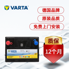 瓦尔塔EFB 高端带自动启停车型蓄电池Q85/D23-60-L-T2-E-Y黄标上门安装【12月质保】