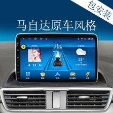 航睿 马自达(立屏机)9英寸4G版(2+32G)+后视+记录仪