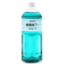 途虎/Tuhu 强力去污冬季防冻玻璃水-25°C【2L*1瓶】