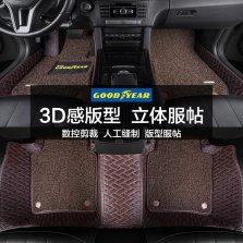 【固特异】双层全包围专车专用定制3D大包围五座脚垫【7系纹-咖色皮革+咖色丝圈】