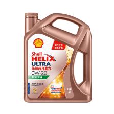 壳牌/Shell 先锋超凡喜力 欧系专属 全合成机油 0W-20  SN C5 4L 4L SN 0W-20