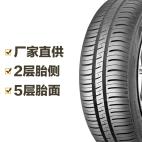 耐克森轮胎 NPRIZ SH9i 185/65R15 88H Nexen