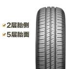 耐克森轮胎 NPRIZ SH9i 225/60R16 98H Nexen