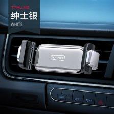 图拉斯 W66 自动夹持 车载手机支架导航支架 螺旋夹头 银色