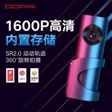 盯盯拍mini3Pro高清夜视手机互联行车记录仪内置32G