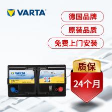 瓦尔塔/VARTA 黄标AGM平板免维护汽车电蓄电池电瓶以旧换新20-80/H7-80-L-T2-A-Y高端带自动启停车型【AGM/24月质保】