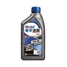 美孚/Mobil 新速霸2000 全合成发动机油 SN PLUS 5W-40 1L