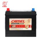 骆驼 蓄电池6-QW-45L 金标上门安装【24个月质保】