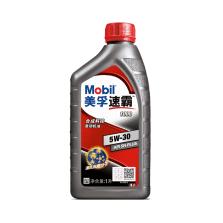 美孚/Mobil 新速霸1000 合成发动机油 SN PLUS 5W-30 1L