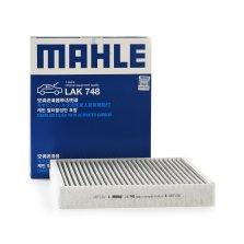 【有效净化PM2.5,阻拦飞沫护健康】马勒/MAHLE 空调滤清器 LAK748