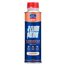 固特威 抗磨修复 机油添加剂【280ml*1瓶】KB-7007