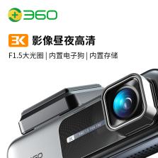 360行车记录仪K680高清夜视语音声控APP链接+停车监控线