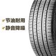 倍耐力轮胎 Scorpion Verde All Season 245/60R18 105H Pirelli