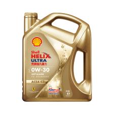 壳牌/Shell 超凡喜力 新升级高效动力版全合成润滑油 0W-30 SN C3 4L 4L SN 0W-30
