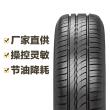倍耐力轮胎 新P1 SUV Cinturato P1 SUV 225/65R17 106V XL Pirelli