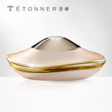 途雅(ETONNER)汽车香水 车载座式香水 汽车摆件 真我香型 塞纳日出