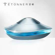 途雅(ETONNER)汽车香水 车载座式香水 汽车摆件 海洋香型 塞纳日出
