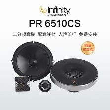 哈曼 燕飞利仕(Infinity)PR6510两分频喇叭 人声乐器快速提升