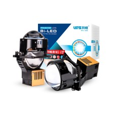 【免费安装】阿帕-i7激光LED透镜套装 5800K色温 日亚激光 双反射碗双LED灯珠组 3寸高清镜片