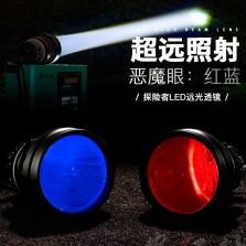 独立远光LED透镜 远光炮 6000K超高亮度聚光远光增强透镜 适用于单独远光反射碗的大灯总成
