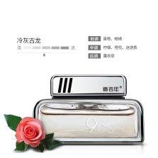 香百年/Carori 900系列 车载香薰香水座【冷灰-古龙】