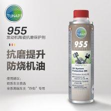 统湃 Tunap 发动机陶瓷抗磨保护剂 300ML【955】
