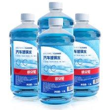 途虎途安星汽车玻璃水冬季雨刷精雨刮水 0°【1.8L*4瓶装】