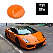 卡8 亮面糖果系列改色膜 橙色 轿车车型【卡莱斯制造 全国包施工】