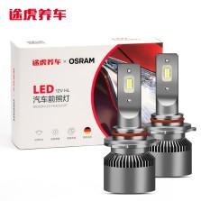 欧司朗X途虎定制 S1 汽车LED大灯 HB3(9005)/HB4 (9006) 6000K 一对装 白光 远近一体