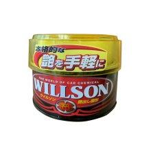 【日本原装进口】 WILLSON/威颂 上光固蜡 无研磨成分车蜡打蜡 250g/盒