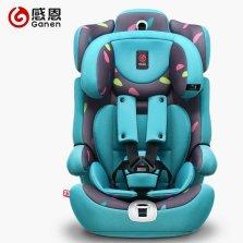 感恩 阿瑞斯系列 isofix硬接口 9月-12岁儿童安全座椅(雨晶蓝)