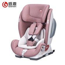 感恩 托尔系列 isofix9个月-12岁接口儿童安全座椅(淑女红)