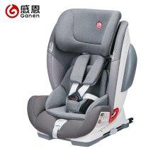 感恩 托尔系列 isofix9个月-12岁接口儿童安全座椅(绅士灰)
