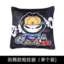 拽猫 新国潮车用绒布抱枕被 街舞款【40*40cm,展开110*150cm】