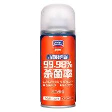 固特威 杀菌除臭剂150ML(热岛果香)
