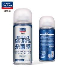杀菌除臭剂150ML(雪松古龙)