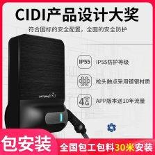 挚达守望者智联版380V11KW家庭交流快充充电桩(含30米安装)