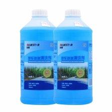 蓝星(BLUESTAR)快速去污高效去油膜除虫胶玻璃水-2°C【2L*2瓶】