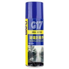 巴孚G17汽车挡风玻璃防雨剂后视镜车窗防雨驱水300ML单瓶