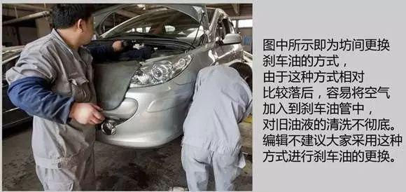 刹车油多久换一次?刹车偏软,你就要小心了