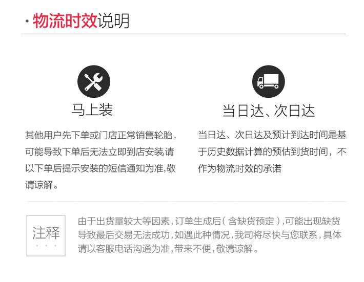 途虎养车-虎式服务_03.png