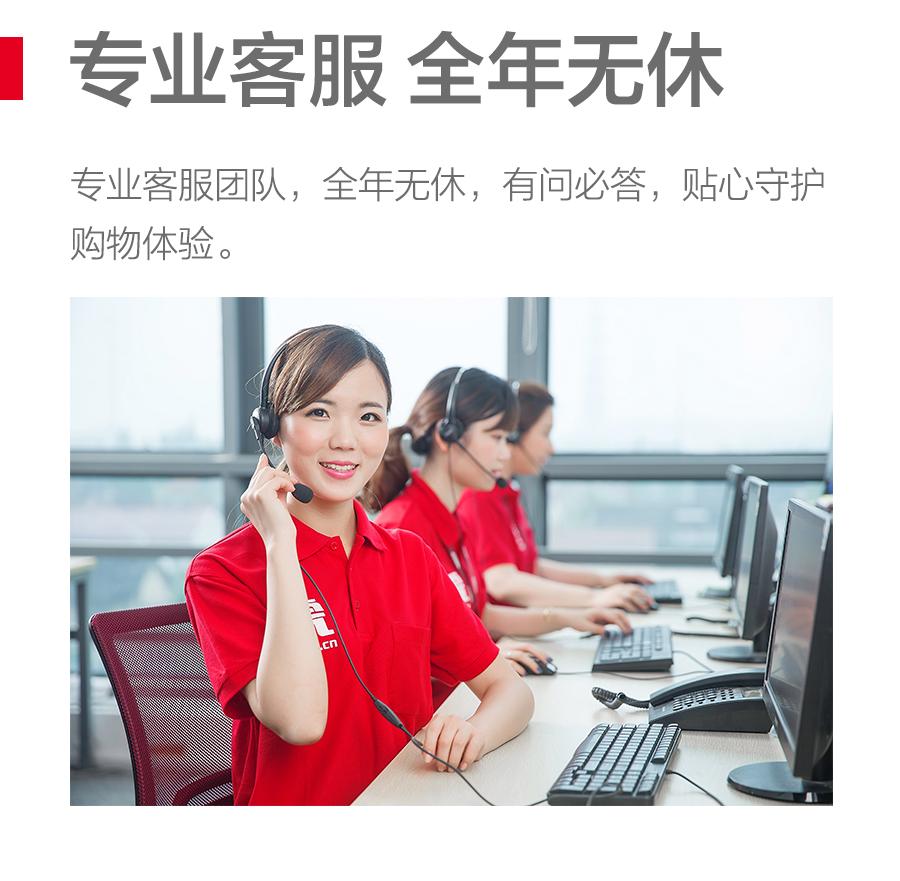 途虎养车-虎式服务(车品)0907(1)_007.png