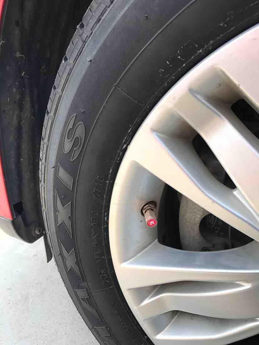 【玛吉斯(MAXXIS)汽车轮胎】玛吉斯(MAXXIS)汽车轮... -苏宁易购